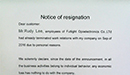Notice of resignation-futlight,milight